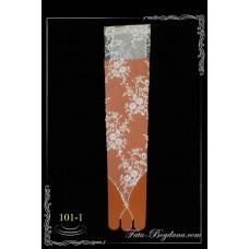 Перчатки свадебные №101-1