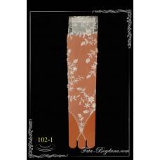 Wedding gloves №102-1