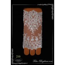 Перчатки свадебные №210