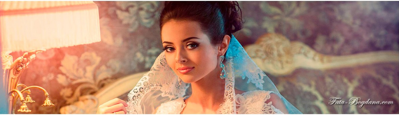 Bridal Veil Photo