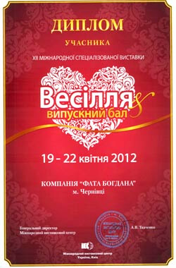 exhibition of wedding veils 2012